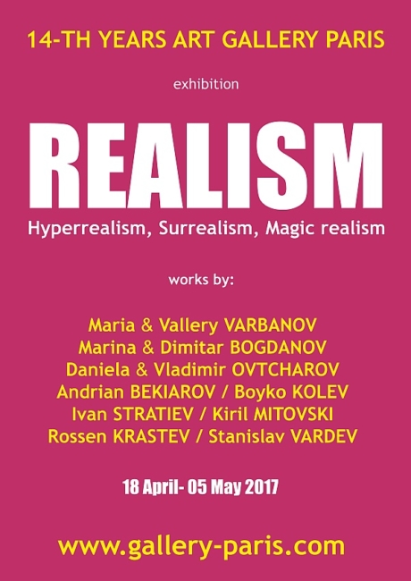 Realism-exhibition-Art Gallery Paris