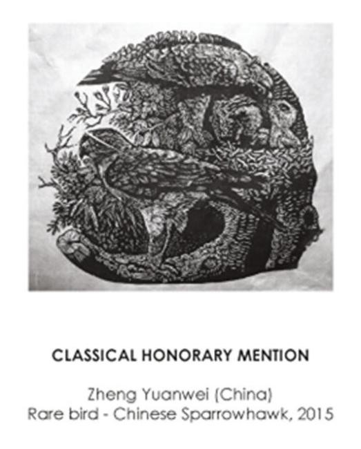 Zheng Yuanwei - China