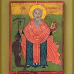 Ikona na Sveti Haralampi