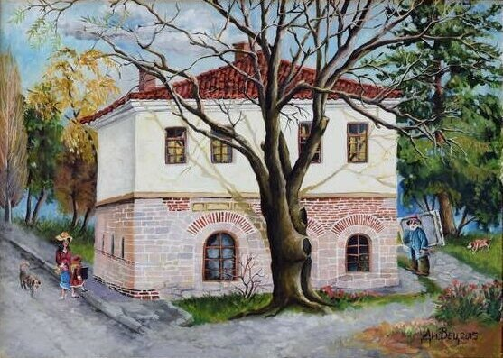 Димитър Вецин - Къщата на художника