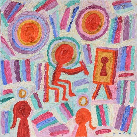 rosen-rashev-vrata-kam-drugi-svetove-50x50