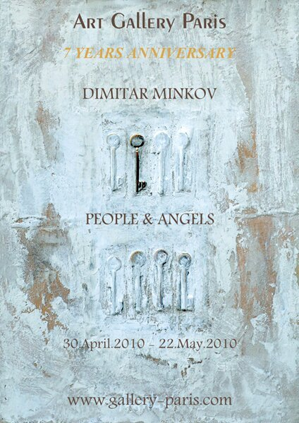 dimitar-minkov-izlozhba-hora-i-angeli