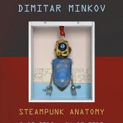 dimitar-minkov-steampunk-anatomy-izlozhba