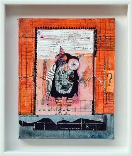 Nevena Angelova - Deniat na filosofa-25x20
