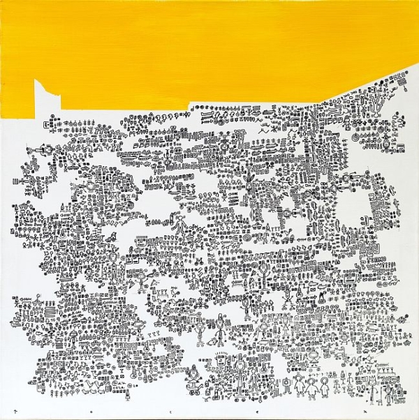 Rosen Rashev Roshpaka - Edin Slanchev Den-80x80