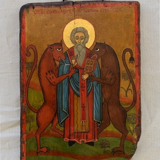 Nenchevi-Sveti Ignatii Bogonosets-24x17-Troyan 18v