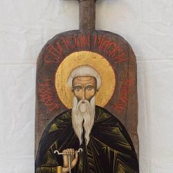 Nenchevi - Sveti Ivan Rilski-62x24