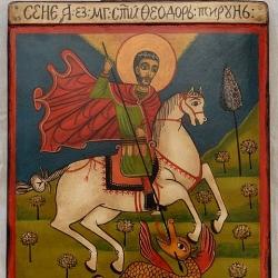 Nenchevi-Sveti Teodor Tiron-26x22-Tarnovo-19v
