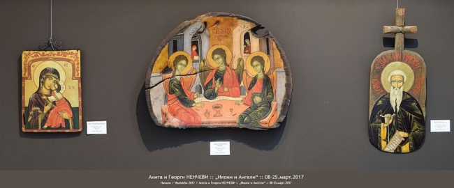 Ненчеви - икони-4