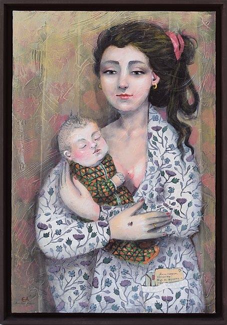 Елисавета Ангелова -Очаквано писмо-60x40