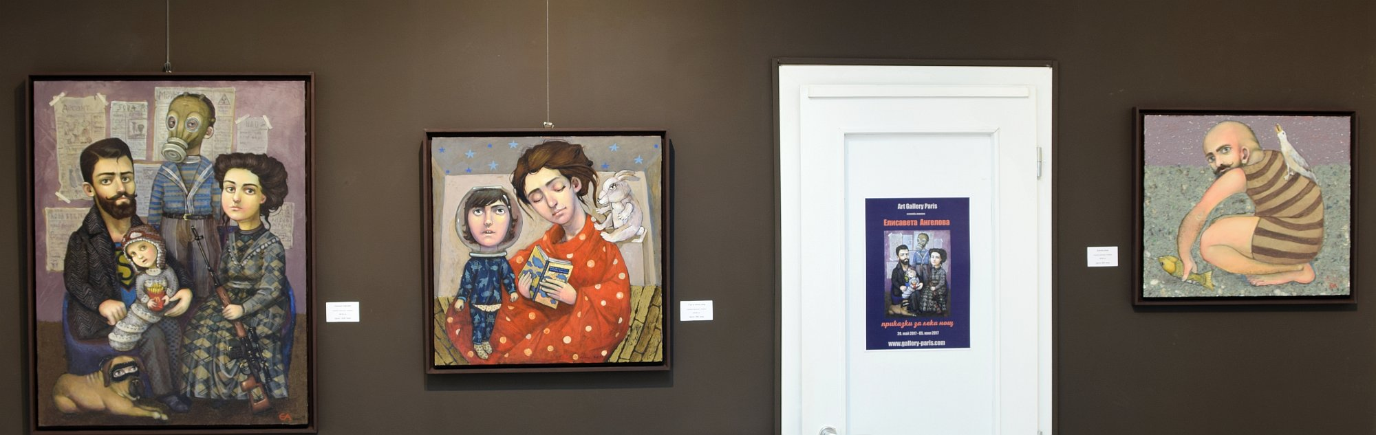Елисавета Ангелова - изложба в галерия Париж 2017