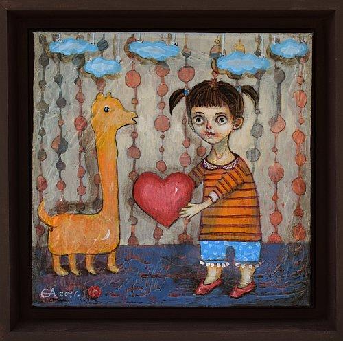 Елисавета Ангелова -подарък от сърце-20x20