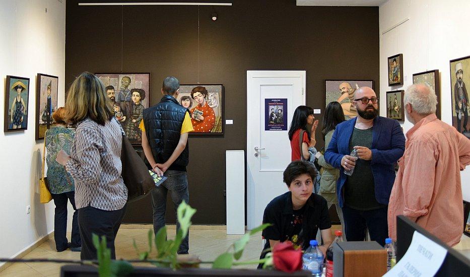 Откриване на изложбата - Приказки за лека нощ- галерия Париж