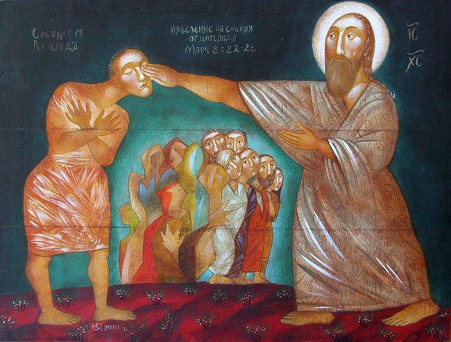 Yulia Stankova - Izcelenie na slepia ot Vitsaida - 30x40 - 2010