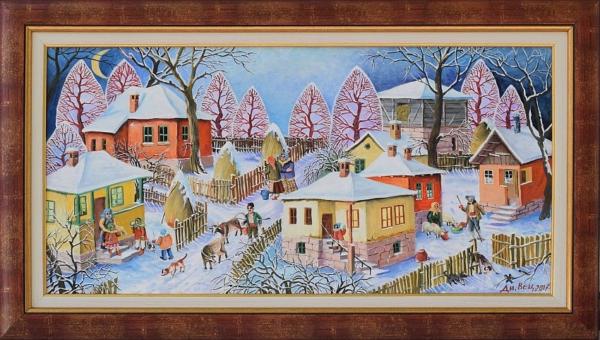 Димитър Вецин - Селски къщи- 35x70