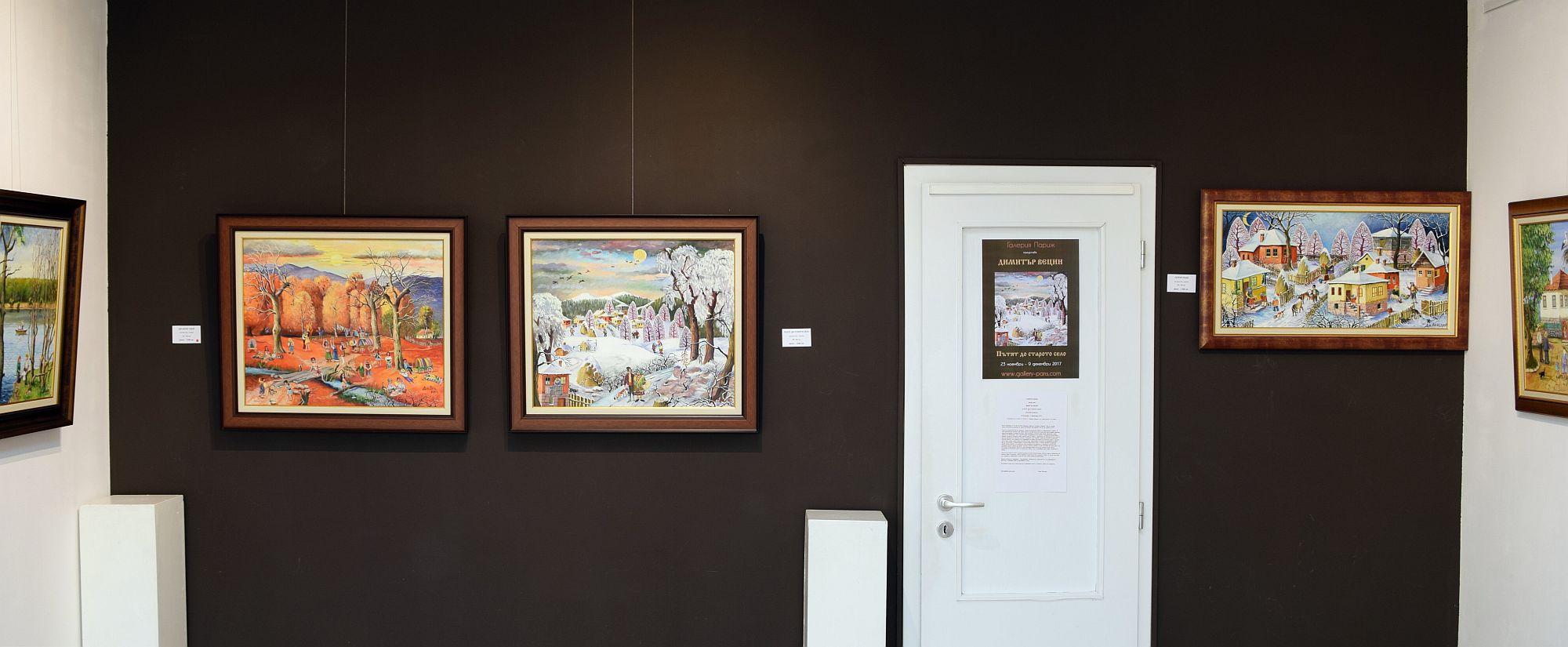 Kartini ot izlozhbata na Dimitar Vetsin 2017