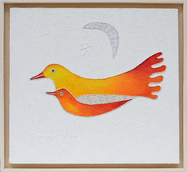 Vlyubenite ptitsi - kartina ot Roshpaka-