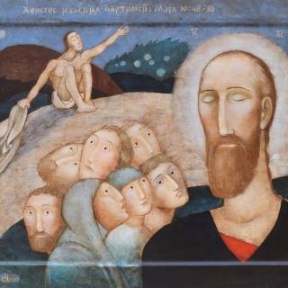 Юлия Станкова - Христос изцелява слепия Вартимей