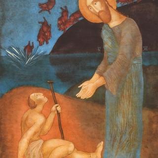 Юлия Станкова - Изцеление на бесноватия (The Healing of a Demon-Possessed Man)