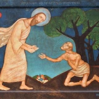 Юлия Станкова - Изцеление на прокажения (Jesus Christ Heals a Man with Leprosy)