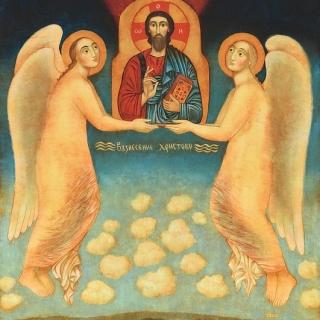 Юлия Станкова - Възнесение Христово (Ascension of Christ), 53/40