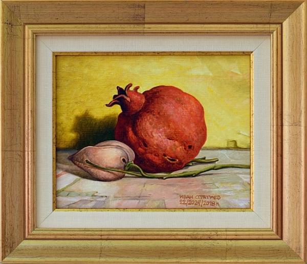 Нар и шушулка - картина от Иван Стратиев