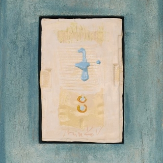 Dimitar Minkov - Abstraktno keramichno pano 5- 35x27cm