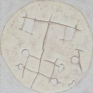 Владимир Шунев - Обреден хляб 1, 73/73 см.
