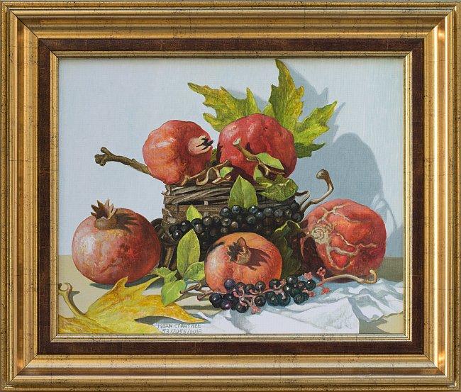 Ivan Stratiev - Narove i mecho grozde-33x41