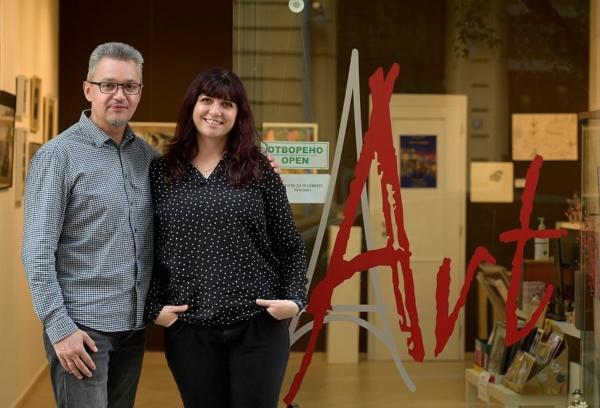 Boris i Nadia- Galeria Paris-2020