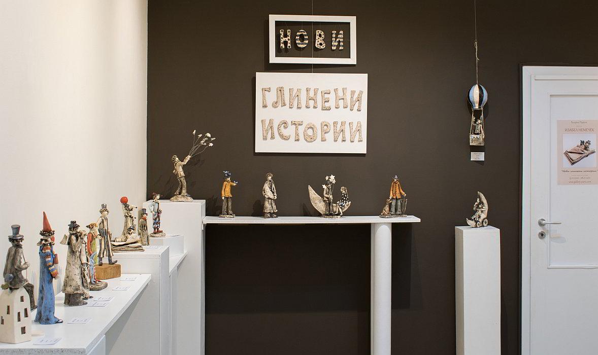 Izabell Nemechek-keramiki-01