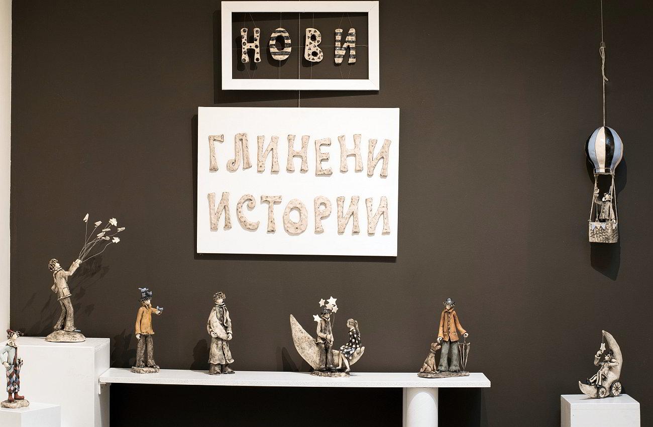 Izabell Nemechek-keramiki-08