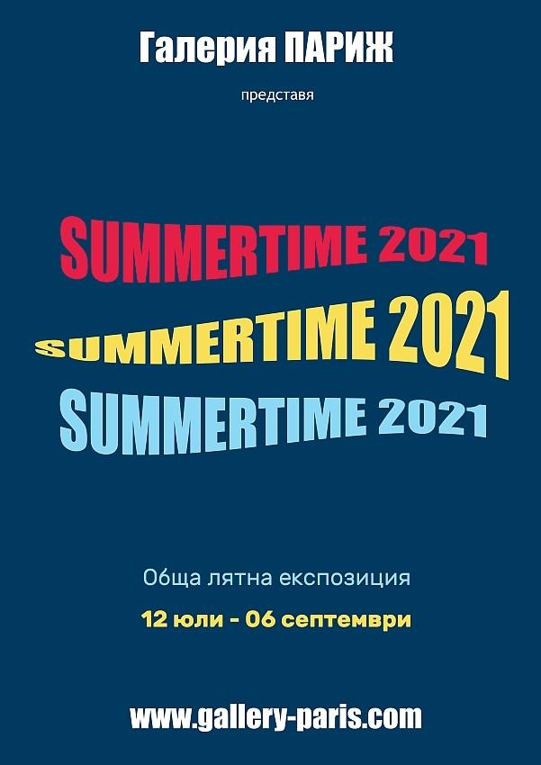 Summertime- izlozhba v galeria Paris- 2021